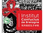 Institut Confucius de Bretagne, Rennes, France