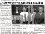 Vereinsgründung - WLZ 21.07.2005