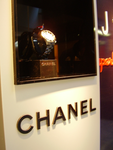 CHANEL - Frankfurt Airport