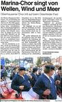 Westdeutsche Allgemeine Zeitung (WAZ) - August 2007