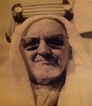 Abdeslam Ben Abd Kader Bensouda