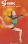 Sanne deel 2 - eerste uitgave (De Fontein, 2004)
