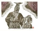宮城谷昌光著「砂中の回廊」