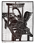 夕鶴 山水電気ショールームパンフレット表紙