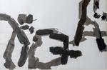 Composition abstraite Encre de Chine sur papier, monogrammée 75 x 108,5 cm