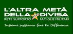 Psicologo Trieste - Dott.ssa Gennarina Pirri - L'altra Metà Della Divisa