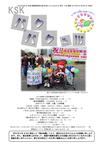 バクバク115号 2016/05/30発行