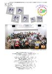 バクバク113号 2015/10/22発行