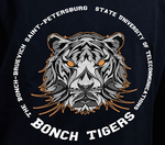 Bonch Tigers