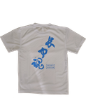 長中魂Tシャツ