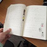 ほのかに「エースをねらえ!」臭のする東洋学大学の日本語の教科書。けっこうボロボロになりながらも大切に使われているのが伺えてちょっと感動。