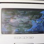 さすが直行便。地図で見てもかなり遠いウズベキスタン→日本を一直線。帰りの飛行機はけっこう揺れてドキドキしちゃいましたが・・・無事に帰国できて良かったです。
