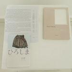 こちらは、斉藤先生が「是非とも紹介したい!」という事で急遽作品参加の石内都さんの展示。