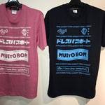DPF-1141 (M.PINK/NVY) ¥3500-