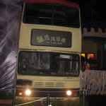First Haunted House: The Last Bus