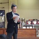 議事進行の澤田会長