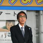 ご来賓:近畿運輸局京都運輸支局長 井尻憲司 様