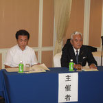 主催者:京都運輸支局と京都府トラック協会