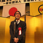 ご来賓:井尻 憲司様(近畿運輸局京都運輸支局長)