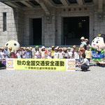 京都市御池保育所の園児たちの「交通安全宣言」