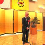 乾杯:生長眞人京都労働局労働基準部長