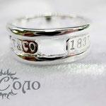 """кольцо """"Глянец с надписью"""" - 630 руб."""