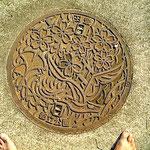都立公園印(新宿区)
