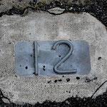 鉄工所所有駐車場の車番