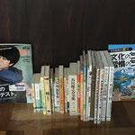 年明けの神奈川図書館主催「冬のおはなしまつり」に参加のため,選書中。2018年12月16日