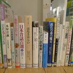 珍しく買ったばかりの文庫本が一冊だけ混じっています。「大人のおはなし会」@神奈川図書館を控えた2015年11月5日