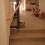 Neu mit Eschen- Handlauf Schule Wien