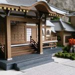 S=1/100 覚蔵寺