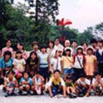 【夏季キャンプ】