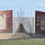Monument à la mémoire de Chinggis Khaan. 3 cartes de l'empire Mongol y sont montrées, présentant ce dernier avant et pendant le règne de Chinggis Khan