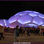 Nueva Plaza del Milenio de noche