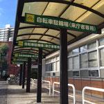 松戸市役所内駐輪場サイン