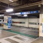 松戸駅西口地下駐車場 EV優先サイン