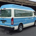 狭山ゴルフ・クラブ 第81回日本オープンゴルフラッピング完成写真(ハイエース側面・バック)