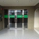 松戸市役所竹ケ花別館サインリニューアル フィルム施工