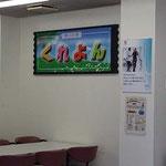 東松戸病院売店サイン