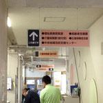 松戸市役所案内看板リニューアル