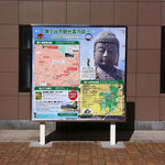鎌ケ谷駅2ケ所(東口)大型観光案内サイン制作設置