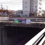 松戸市戸定歴史館付近案内横断幕