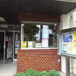 松戸市六実消防署受付窓ガラスフィルム施工前写真