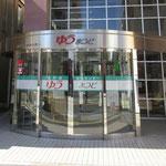 松戸市女性センターゆうまつど ウインドウフィルム