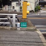 松戸市戸定歴史館付近案内サイン工事