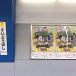 首都圏JR主要駅鎌ケ谷市観光PR用B1ポスター