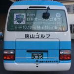 狭山ゴルフ・クラブ 第81回日本オープンゴルフラッピング完成写真(マイクロバスバック)