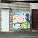 鎌ケ谷駅2ケ所(西口)大型観光案内サイン制作設置