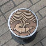 Emblem von Nimes